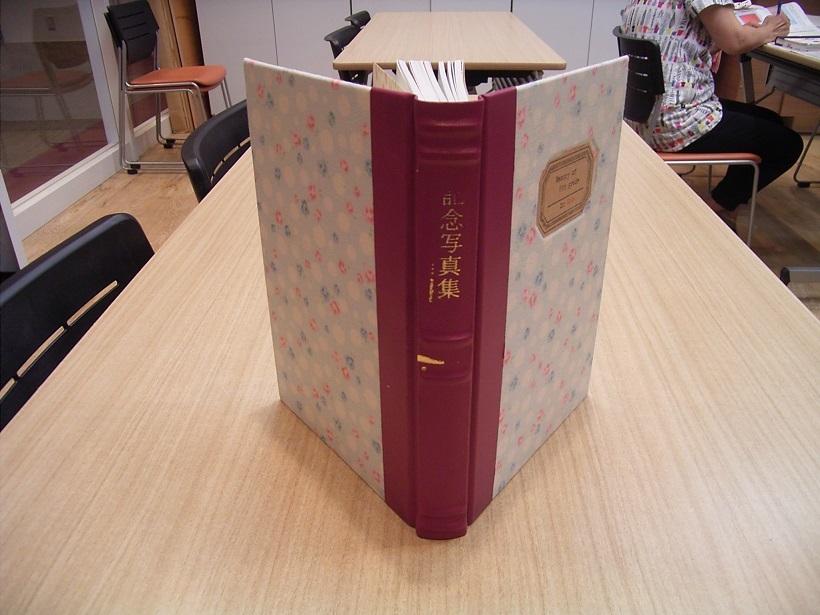 book82-2-5.jpg