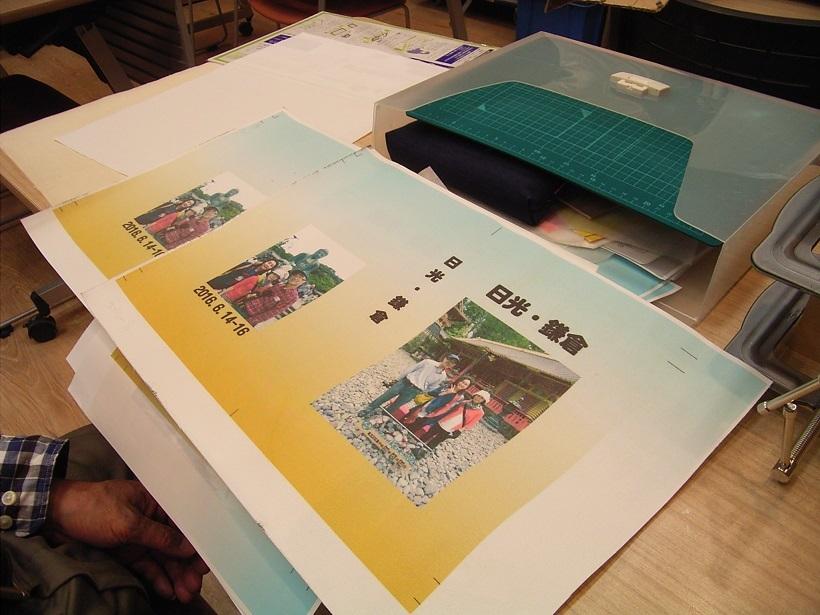 book83-4-13.jpg