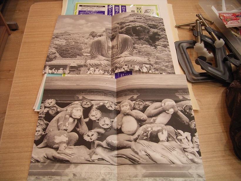 book83-4-5.jpg