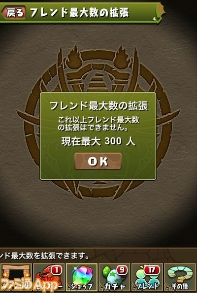 0112_20170918170644c75.jpg