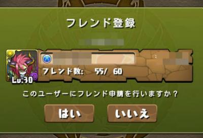 560f660d.png