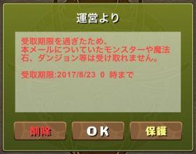 a1503538387437.jpg