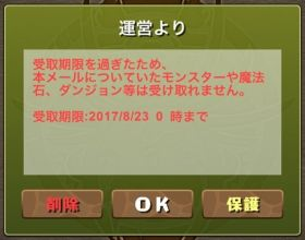 a1503538387437_20170825105950481.jpg