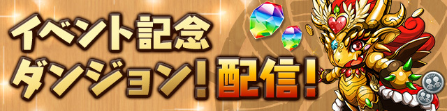event_d_2017082418085516f.jpg