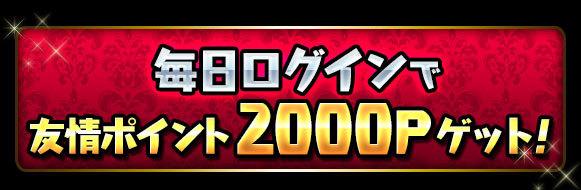 friend_pt_2000.jpg