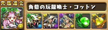 sozai3_2017083017063983b.jpg