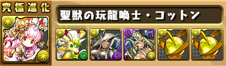 sozai4_20170830170721053.jpg
