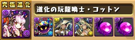 sozai5_201708301708020f0.jpg