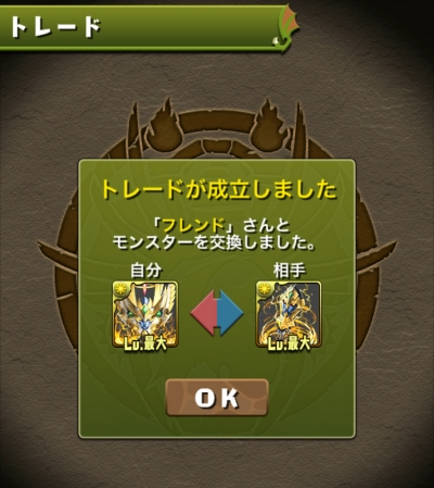 ss09_201708092025443a7.jpg