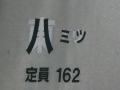 170826-68.jpg