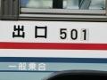 170830-89.jpg
