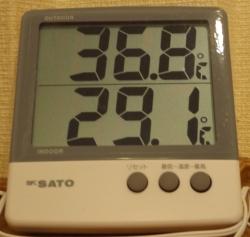 20170715温度計2