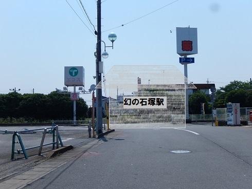 DSCN3979n