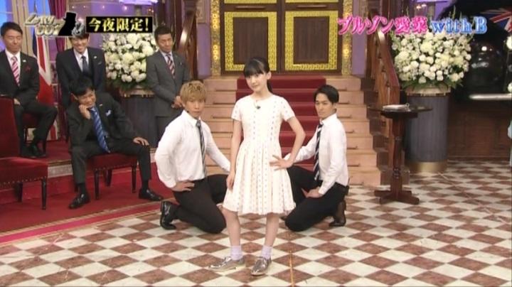 ブルゾン愛菜(芦田愛菜)が初登場!ダンスがスタート