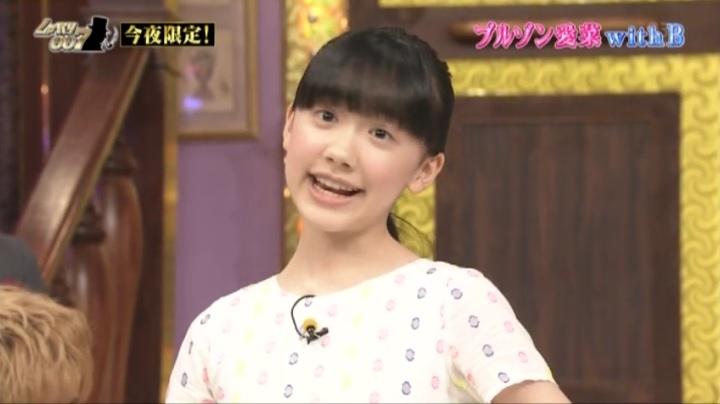 ブルゾン愛菜(芦田愛菜)が初登場!どうも、キャリアウーマンです
