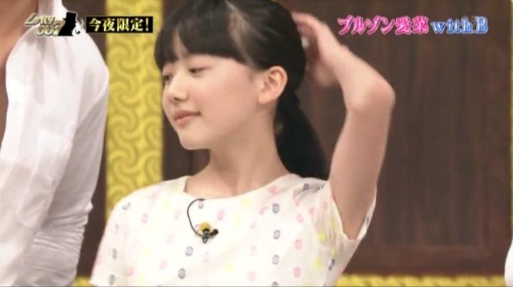 ブルゾン愛菜(芦田愛菜)が初登場!35億の艶っぽいポーズ