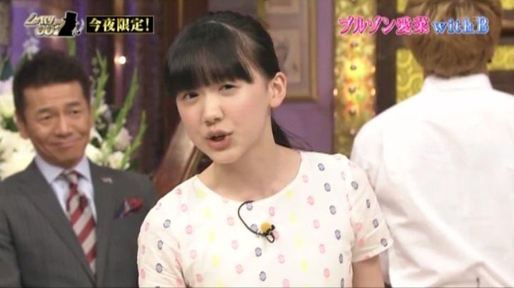ブルゾン愛菜(芦田愛菜)が初登場!ブルゾン5