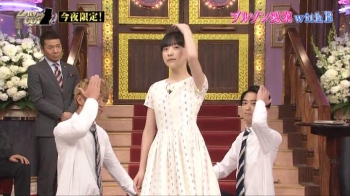 ブルゾン愛菜(芦田愛菜)が初登場!ブルゾン2