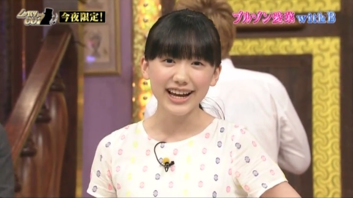 ブルゾン愛菜(芦田愛菜)が初登場!ブルゾン6