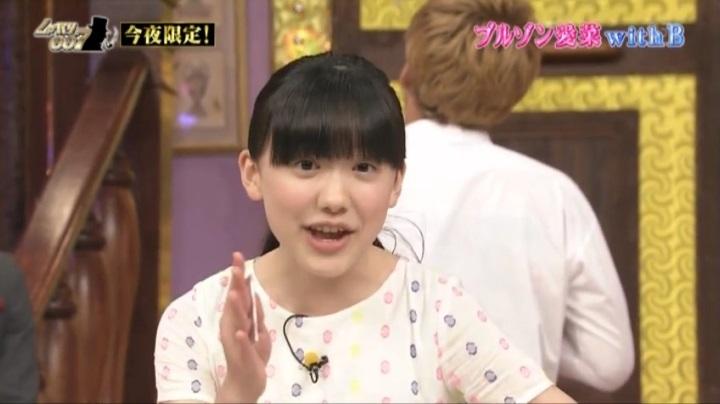 ブルゾン愛菜(芦田愛菜)が初登場!ブルゾン7