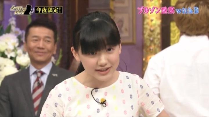 ブルゾン愛菜(芦田愛菜)が初登場!ブルゾン8