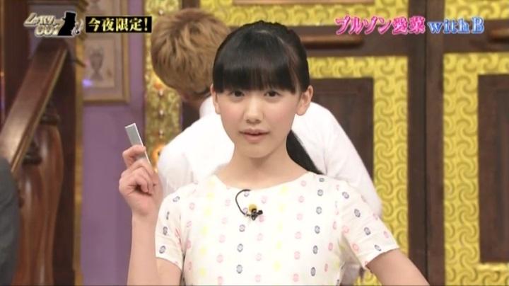 ブルゾン愛菜(芦田愛菜)が初登場!ブルゾン12