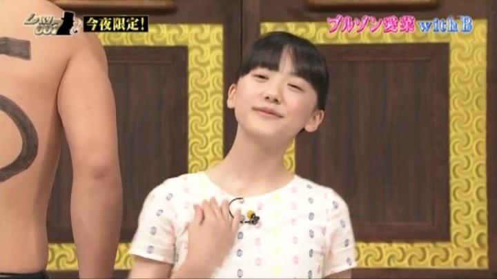 ブルゾン愛菜(芦田愛菜)が初登場!ブルゾン24