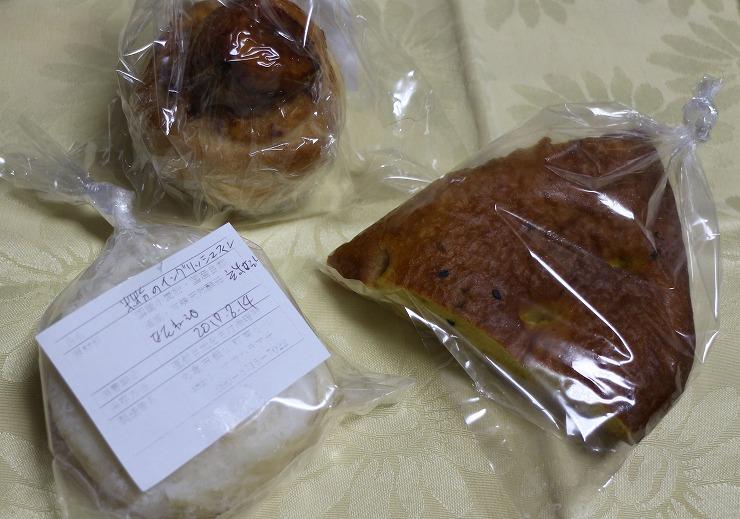 美味しいパン 米粉パン 2.8.13