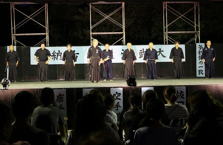 抜刀道 終わりの挨拶 29.8.15