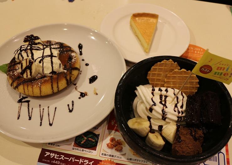 デザートなんやって! 29.8.28