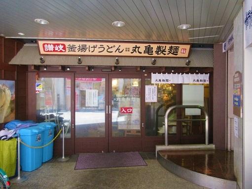 170717-101丸亀(S)
