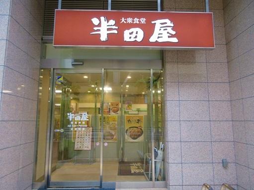 170723-101半田屋(S)