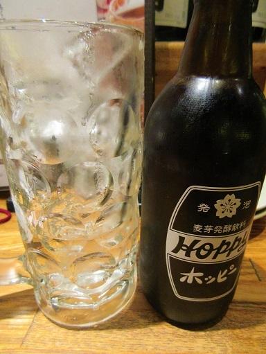 170728-002黒ホッピーセット(S)