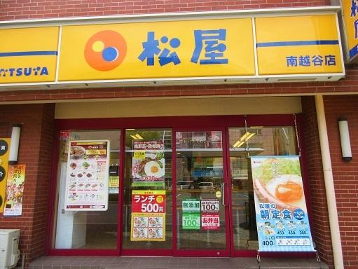 170729-101松屋(S)