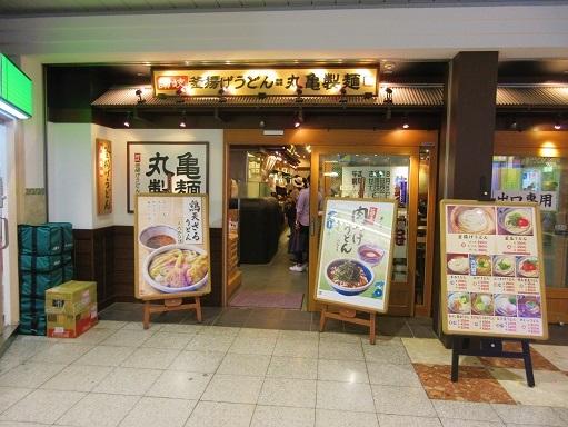 170806-101丸亀製麺(S)