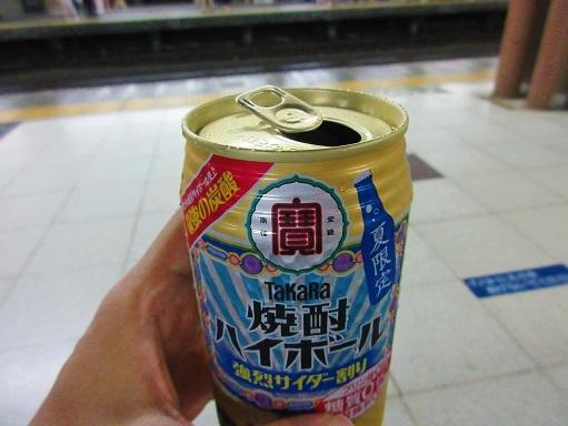 170810-008サイダー割(S)