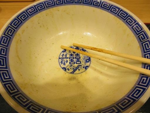 170820-110完食(S)
