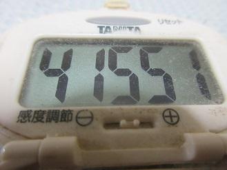 170826-291歩数計(S)