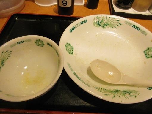 170907-010完食(S)