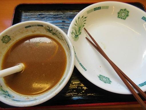170910-110完食(S)