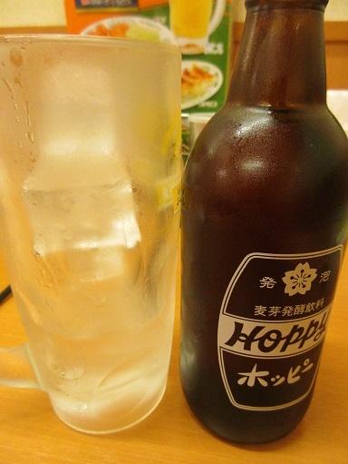 170915-003黒ホッピーセット(S)