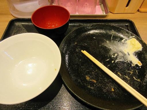 170918-110完食(S)