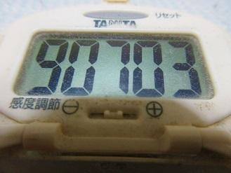 170918-291歩数計(S)