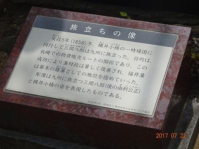 fukui_011.jpg