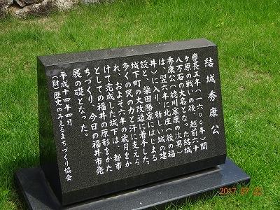 fukui_013.jpg