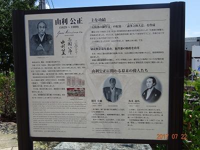 fukui_043.jpg