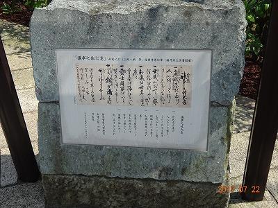 fukui_044.jpg
