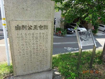 fukui_046.jpg