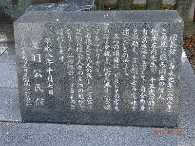 fukui_052.jpg