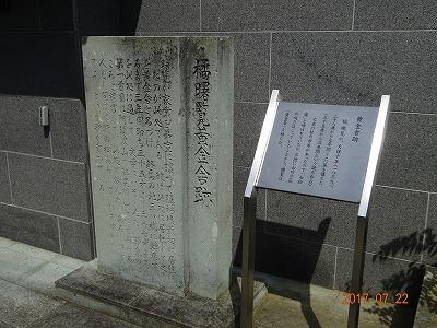 fukui_057.jpg